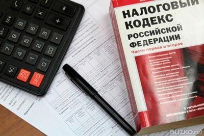 Налоговые споры