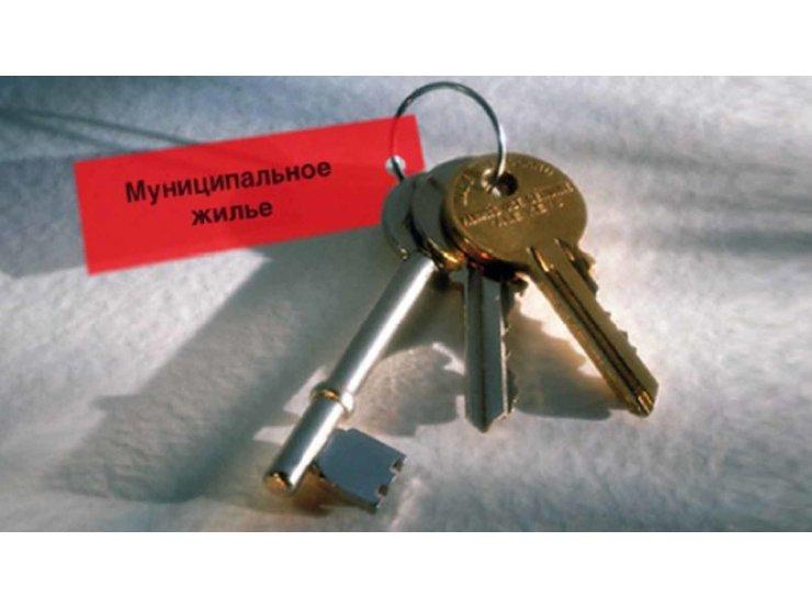 права в муниципальной квартире