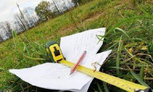 как изменить кадастровую стоимость земли