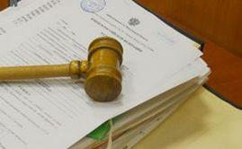 Отменить решение районного суда