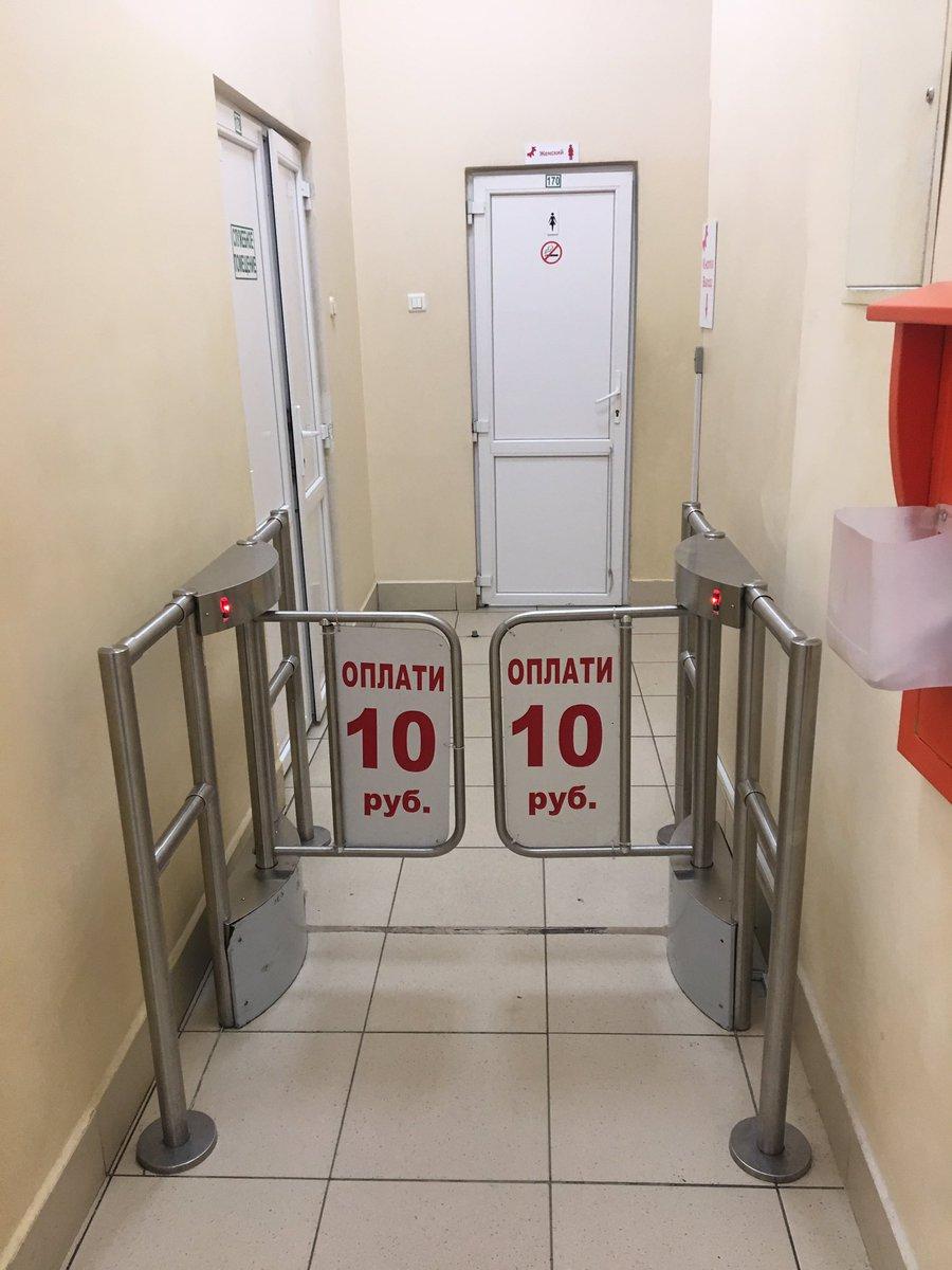 платный туалет в ТЦ