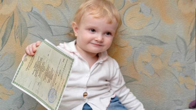 Смена фамилия ребенку без согласия отца