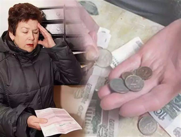 Как отменить долги ЖКХ