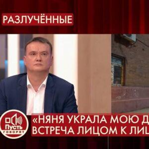 Скляров Алексей Сергеевич